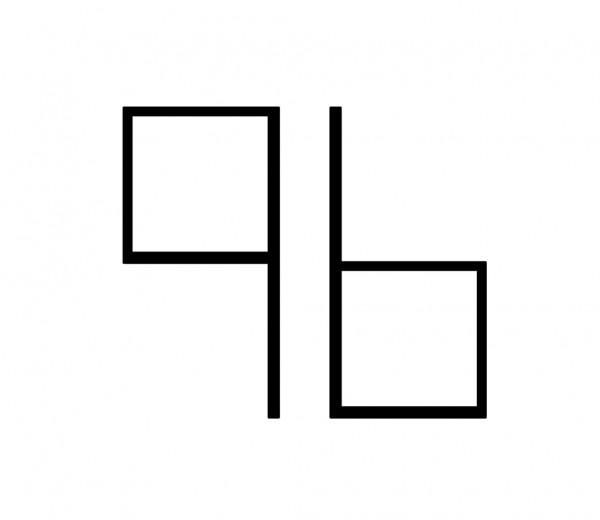 96 – modulares Regal